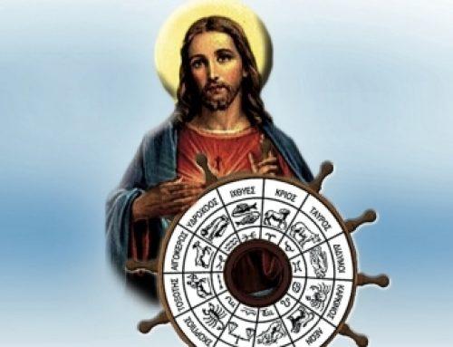 Οδυσσέως «Άθλοι» και Ζωδιακός Κύκλος (τόμος Α2)