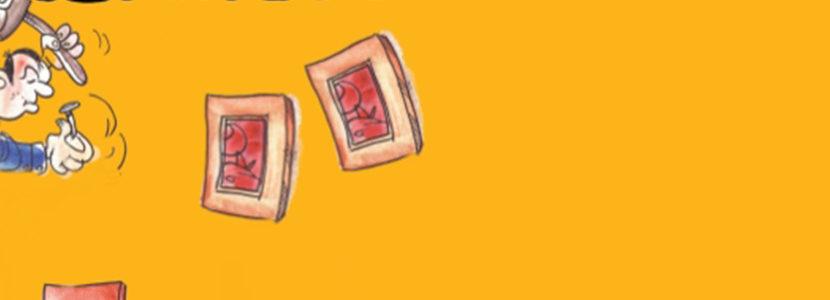 γελάστε γιάννη μπισδάκη γελοιογραφίες ανέκδοτα gelaste