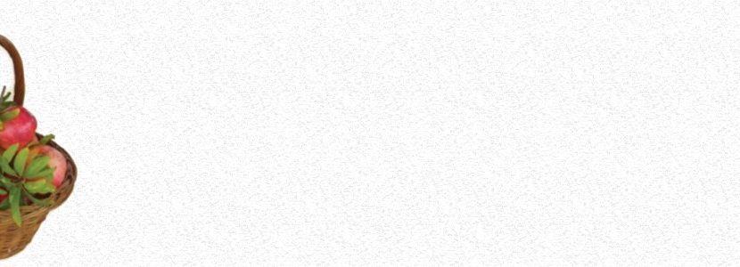 ονείρων κέρασμα ζαχαράκης ποίηση τζιά